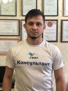 Шахгусейнов Адам Фейзиевич Образование: Высшее медицинское